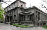 Rezidencija Predsednika Srbije